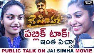 JAI SIMHA Movie Public Talk | Balakrishna | Nayanthara | #JaiSimha Public Response | Telugu Panda
