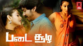 Tamil Action Movies 2016 Full Movie In HD # Tamil New Movies 2016 Full Movie HD 1080p Blu Ray