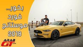 Ford Mustang 2018 فورد موستنج