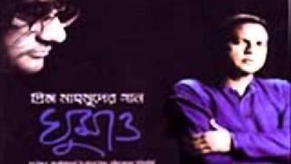 youtube bangla song khalid Amai jodi pora mona