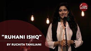 Ruhani Ishq   By Ruchita Tahiliani   Cafe Alfaaz