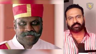 Mammootty's comment on Dafedar trailer - Tiny Tom speaks | Sensations Entertainment