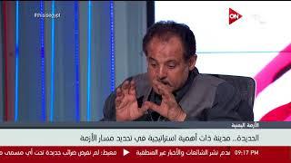عادل الأهدل: يجب على الجيش الشرعي الالتفاف حول مطار الحديدة