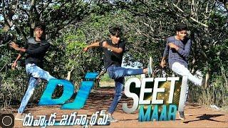 Seeti Maar video Song | DJ Video Songs | Allu Arjun | Pooja Hegde | Dance cover by Arsh, Bj and azzu