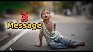 থ্রি ম্যাসেজ || 3 Message || The Bekar Tubers || Emotional Video