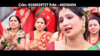 Dhurbatara | Radhika Hamal & Jhalak Sangitam | Denisha Records