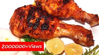 Tandoori Chicken Without Oven | Roasted Chicken Recipe |Sunday Special | Tasty Recipe | tandoor