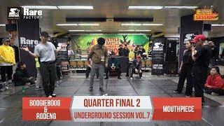 Quarter Final 2 BOOGIEBOOG&RODENG Vs Mouthpiece   Daejeon, Korea 2017 Underground Session Vol.7