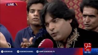 Rehmat-e-Ramazan - Dil Jis Se Zinda Hai Woh Tamanna Tumhi To Ho - 17-06-2016 - 92NewsHD