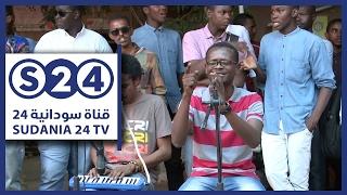 سميري - أحمد اللورد وأصوات المدينة