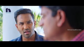 Manchu Vishnu And Sonarika Romantic Love Scene - Eedo Rakam Aado Rakam Movie Scenes