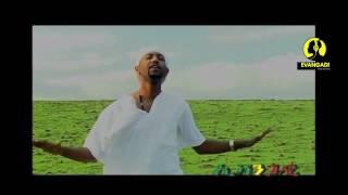 Abinet Agonafer - Ateregemat Ethiopian Music