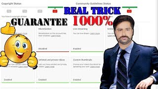 How To Re Enable Monitization On Youtube Channel Real Trick How To Fix Disabled Adsense in Live 2019