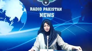 Radio Pakistan News Bulletin 6 PM (25-04-2018)