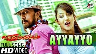 Viraparampare| Ayyayyo| Kannada Hd Video Song | Kiccha Sudeep, Ambrish, Arindita Ray