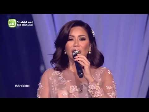 Xxx Mp4 Arab Idol – العروض المباشرة – شيرين عبد الوهاب – كده يا قلبي 3gp Sex