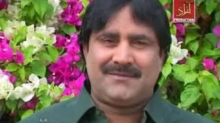 Asan Bahrari Aa Ja Mahno - Mumtaz Molai