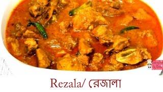 Biye Barir Rezala- Bangladeshi Rezala Recipe (Mutton or Beef)-Eid Special-Rezala