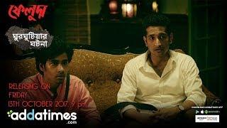 Ghurghutiyar Ghotona Trailer | Feluda | Parambrata Chattopadhyay | Riddhi Sen | Addatimes.com