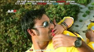 Bangla Song Porojonom By Arfin Rumey New Music Video HD HD