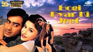 Hogi Pyaar Ki Jeet (1999) || Ajay Devgn,Mayuri Kango || Hindi Romance Comedy Drama Full Movie