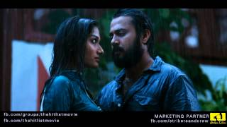 Akale ninnArike | THE HITLIST Malayalam movie song | HD | S&C
