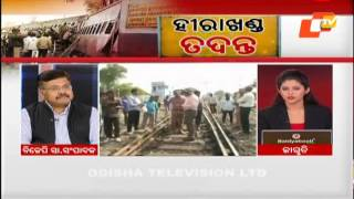 News@9 Discussion 23 January 2017