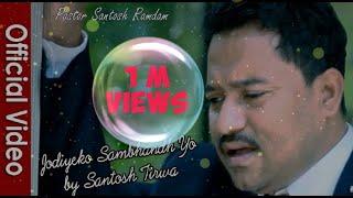 Jodiyeko Sambandh Yo - Santosh Tirwa || Samhaliye ko Jaati (Official) || Nepali Christian Song 2016