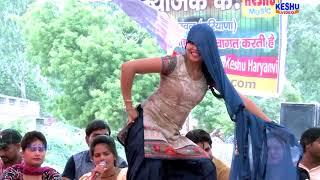 इस डांस को देखने के लिए भीड़ हुई बेकाबू    Hot Stage Dance 2017    Pooja Sharma    Keshu Music
