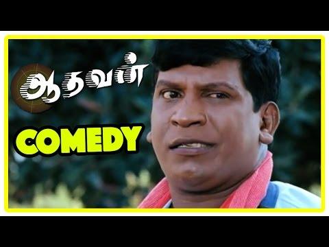 Aadhavan   Aadhavan Tamil Movie Comedy   Aadhavan Movie full Comedy Scenes   Suriya, Vadivelu Comedy