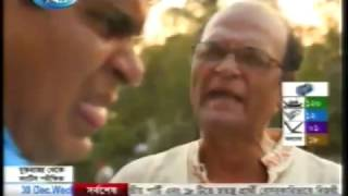 Bangla Natok Noashal part 273