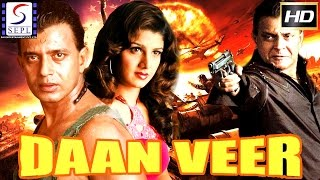 Daanveer l Mithun Chakraborty, Rambha, Ronit Roy l Super Hit Hindi Action Full Movie l 1996