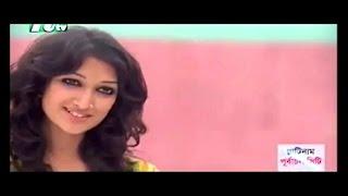 Clip from Bangla Drama