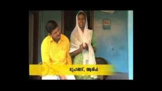 Dowry Free Village - Nilambur Makes the History..