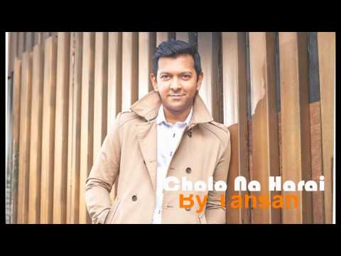 Cholona Harai By Tahsan official Video Song 2017