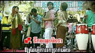 Happy Khmer New Year 2009!!-SD vol.81#7