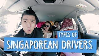 Types of Singaporean Drivers - TSL Comedy | Episode 31