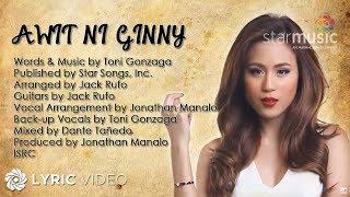 TONI GONZAGA - Awit Ni Ginny [Official Lyric Video]