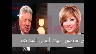 بالفيديو مرتضى منصوريشتم لميس الحديدي هفضحك وأقعدك في البيت ده مش تلفزيون ابوكي