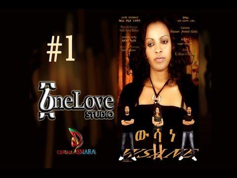 Eritrean Movie Wesane 1