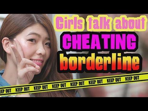 Ask Japanese: Where does cheating start? | 浮気のボーダーラインってどこですのん?