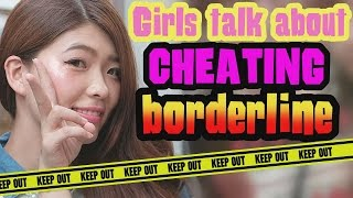 Ask Japanese: Where does cheating start?   浮気のボーダーラインってどこですのん?