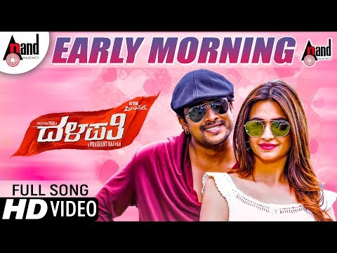 Xxx Mp4 Dalapathi Early Morning New Kannada HD Video Song 2018 Prem Kirti Kharbanda Prashanth Raj 3gp Sex