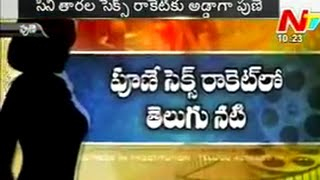 Telugu Actress Caught in High Profile Sex Racket at Pune