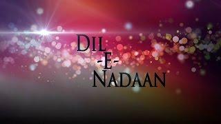 Dil -E- Nadaan CHIPMUNKS Full Official Song | Hawaizaada | Ayushmann Khurrana | VSHUP