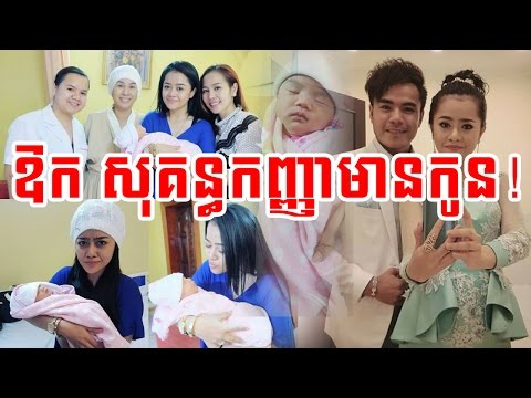 Khmer Hot News Khmer News Khmer News Today Stand Up Channel