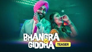 Song Teaser ► Bhangra Vs Giddha: Saini Surinder   Full Video releasing on 20 September