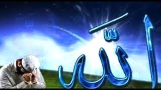 Islamic song,HASBI RABBI JALLALLAH