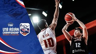 Bahrain v Japan - Full Game - Class 5-8 - FIBA U18 Asian Championship 2018