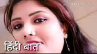 Niw sexi Hindi call recoding